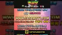 온라인카지노 ♠ [HTTP://WWW.YES285.COM] ▣