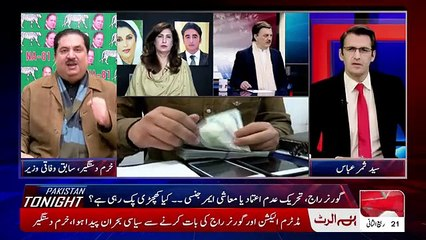 Pakistan Tonight - 29th December 2018