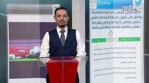 استقالة رئيس النادي الأهلي ورسائل نجوم المنتخب السعودي في آخر أخبار الصدى