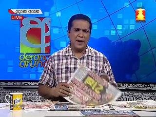 Derana Aruna 30/12/2018