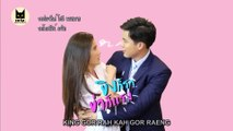 (ENG SUB) King Gor Rah Kah Gor Raeng ขิงก็ราข่าก็แรง Teaser