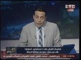 الغيطي يكشف اكبر فضيحه لمسئولة مكافحة الفساد بماسبيرو للاستيلاء علي ربع مليار جنيه !!