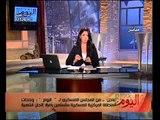 قناة التحرير برنامج فى اليوم مع دينا عبدالرحمن حلقة 22 نوفمبر وتغطية خاصة لمليونية الانقاذ الوطنى وخطاب المشير طنطاوى