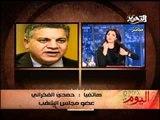 فيديو النائب حمدي الفخرانى يستغيث فى اتصال هاتفى بسبب منع قوات الامن من دخوله للبرلمان