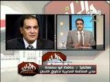 تعليق حافظ ابو سعدة وموقف حقوق الانسان من تهجير الاقباط والتحكيم العرفى