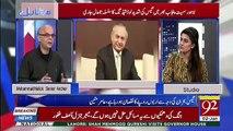 Muhammad Malick Breaks News Regarding Raza Dawood