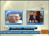 القمة العربية تشتعل وأحوال الثورات العربية وعلى رأسها سوريا حديث الساعة فى بغداد