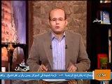 قناة التحرير برنامج فى الميدان مع جمال الكشكي حلقة 16مارس2012 وحديث خاص عن ماذا يريد المصريون من زوجة الرئيس القادم