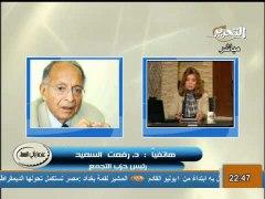 قناة التحرير برنامج عندما ياتي ا�