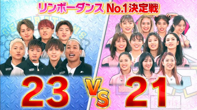 "Two-hour special program ""GENERATIONS HIGH SCHOOL TV Energy Zenkai! E-Kou ga Norikondekita Special""  GENE-Kou(GENERATIONS HIGH SCHOOL) vs.E-Kou(E-girls HIGH SCHOOL) pt.4"
