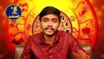 Raasi Palan 2019 - Jump Cuts - Tamil