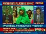 Triple Talaq Bill: BJP to present the bill in Rajya Sabha