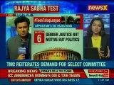 Triple Talaq Bill: Rajya Sabha adjourned till 2 PM, Mehbooba Mufti on Triple talaq