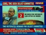 Triple Talaq Bill: Rajya Sabha number game