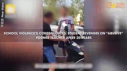 """School violence's consequences: Student revenges on """"abusive"""" former teacher after 20 years"""