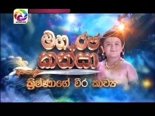 Maharaja Kansa 31/12/2018 - 153