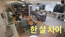 [Eng Sub] IZONE Sakura - Everyones Kitchen 2 6