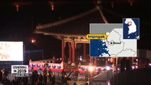 Imjingak's Peace Bell rings hope for further improvement in inter-Korean relations(3)