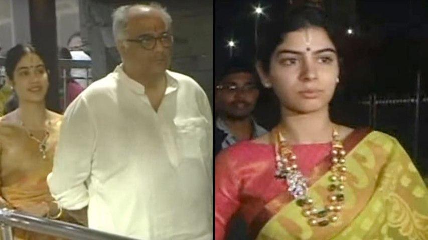 Sridevi Daughter Jhanvi Kapoor Visits Tirumala Temple
