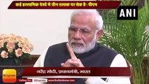 PM Narendra Modi Interview II कई इस्लामिक देशों में तीन तलाक पर रोक है- पीएम मोदी