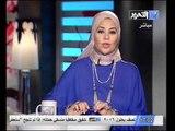 مقدمة برنامج فيها حاجة حلوة مع حنان البهى 12 مايو