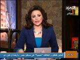 قناة التحرير برنامج في الميدان مع رانيا بدوي حلقة 30 ابريل و فتح لملف ازمة مصر و السعوديه و عيد العمال
