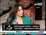 قناة التحرير برنامج بمنتهى الادب مع مريم زكى حلقة 29 مايو