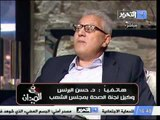 مناظرة ساخنة جداً على الهواء بين الاخوانى حسن البرنس وعماد عبدالحميد بسبب استخدام الاخوان للدين وخوف الناس منهم