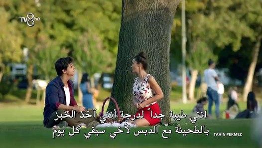 فيلم دليها مترجم قصة عشق