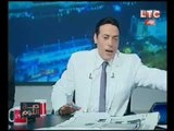 لحظة انهاء الغيطي للبرنامج لنشوب خناقه مفاجئه بين الضيوف بسبب صور زوجة العادلي !