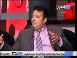 قناة التحرير برنامج فيها حاجه حلوه مع حنان البهي و لقاء مع النائب السابق حاتم عزام حلقة 25 يونيو 2012