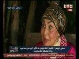 برنامج صح النوم ولقاء جرئ مع الفنانه سهير البابلي و رؤيتها الحاليه للمشهد المصري-حلقة 24 اغسطس2016