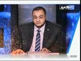 قناة التحرير برنامج الشعب يريد مع دينا عبدالفتاح حلقة 28 يونيو واستضافة لبعض رؤساء تحرير الصحف