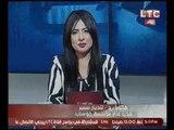 برنامج من جوه مصر | مع حنان الشبيني.. فقرة الاخبار - 29 اغسطس 2016