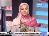 قناة التحرير برنامج فيها حاجة حلوة مع حنان البهي حلقة 7يوليو وحديث عن التنسيق الحموات