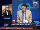 """الداعية الاسلامية """" د. امنه نصير """" :  اتعجب من اسلوب السلفيين داخل البرلمان"""