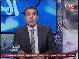 برنامج اللعبة الحلوة :حوار مع أ.صبحى عبدالسلام حول أنتخابات اتحاد الكرة  - 29 اغسطس 2016