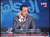 برنامج اللعبة الحلوة :حوار مع أ.بهاء الدين مرسى و هانى محمد حول انتخابات اتحاد الكرة - 30 اغسطس 2016