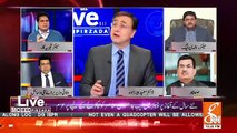 Live With Moeed Pirzada – 1st January 2019