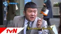 유재석 갈굼에 결국 터진 조세호!