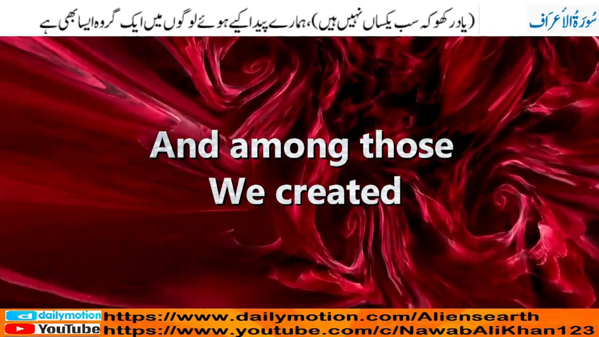 Quran Visualization Surah Al Araaf Chapter 7 verse 172 to 183 with English & Urdu Translation