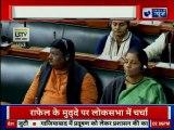 Rahul Gandhi Full Speech Today in Lok Sabha on Rafale Deal   Rahul Gandhi requests to present the recording