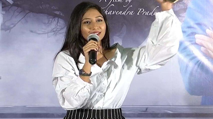 Vaidehi Movie Trailer Launch