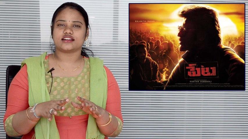 Petta Official Telugu Trailer Review