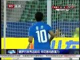 Les débuts de Dider Drogba avec Shanghai Shenhua