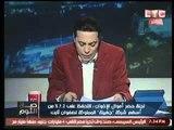 الجيش المصري الالكتروني يتحدي تقنيات الغرب ويغلق موقع للاخوان بحماية امريكية