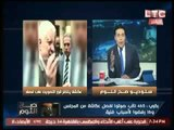 """مصطفي بكري يحذر المواطنين من محاولات عكاشة لـ """"النصب"""" ويؤكد: حاول اقتحام الاستوديو"""