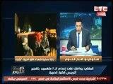 الغيطي منفعلاً لـ الحكومة :الدولار وصل 9.35 والمستوردين بيلطموا واحنا الضحية !