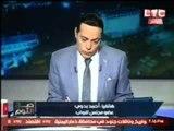 """النائب أحمد بدوي :""""هناك نواب يطالبون بإلغاء نقابة الصحفيين"""".. والغيطي يرد:""""لازم يتحاكموا فوراً"""""""