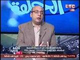 برنامج اللعبة الحلوة :حوار مع أ/خالد طلعت حول الاعبين المصريين المحترفين - 3 سبتمبر 2016